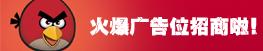新农业网广告位介绍