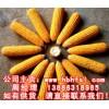 宏发饲料周经理急购大量玉米麸皮豆粕棉粕等