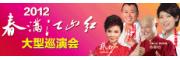 北京金赛阳生物技术澳门永利国际娱乐平台