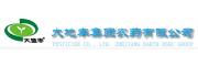 大地丰集团农药澳门永利国际娱乐平台