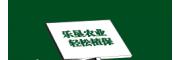 北京乐垦农作物科技澳门永利国际娱乐平台