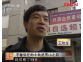 大学生村官荒山生态养鸡致富 (32播放)