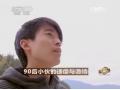 福建省安溪县王思仪网上卖茶叶年销售7000万元 (758播放)