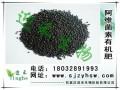 石家庄迎禾牌阿维菌素有机肥招商