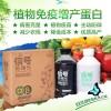 我国超敏蛋白唯一品牌信号施康乐,贵州蛋白肥料生产厂家