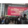 2016中国西部秋季种业交易会与您相约曲江国际会展中心