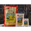 美年红冲施肥株叶青Fe,专业防治柑橘苹果等作物各种缺铁性黄化