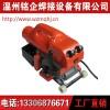 土工膜焊接机,