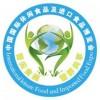 2016北京休闲食品及进口食品展览会
