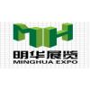 2017北京园林景观博览会
