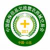 2017中国农资展览会|2017全国农药及新型化肥交流博览会