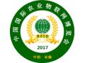2017安徽合肥互联网+既智慧农业博览会