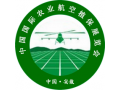 2017安徽植保无人机展会