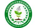 2017第七届爱博安徽肥料农资暨植保器械博览会