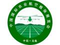 2017第七届爱博安徽农业航空植保展览会