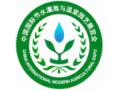 2017第七届安徽节水灌溉与温室园艺展览会