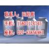 盐酸氮芥原料药生产厂家