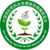 2017中国安徽肥料农资产品交易会