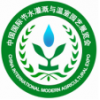 2017第七届爱博·中国(安徽)节水灌溉与温室园艺展览会