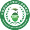 2017 第七届中国(安徽)种子暨加工设备博览会