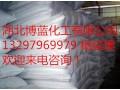二溴海因优质原料生产厂家