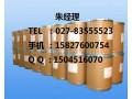 青霉素钾原粉价格