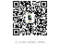 郑州小程序,微信公众号,网站开发