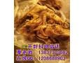 哪里学竹竿鸡做法配方 北京正宗抖鸡培训班
