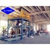 水溶肥自动化配料设备13933658228北斗品牌