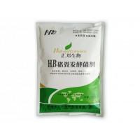 汇邦生物猪粪有机肥发酵剂猪粪有机肥发酵腐熟菌剂