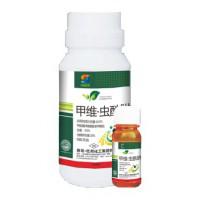 甲维虫酰肼 稻虫特效药 玉米粘虫特效药