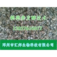 鹌鹑粪便有机肥发酵腐熟剂 鹌鹑粪发酵剂菌剂生产厂家