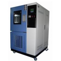 武汉科辉HS-500高温高湿湿热试验箱厂家现货