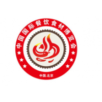 2019第十四届中国 北京国际餐饮食材展览会