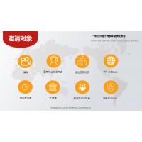 2019全球种植业创新技术春季发布会