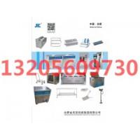 安徽小型供应室清洗消毒干燥打包设备