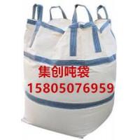 武汉哪里有吨袋