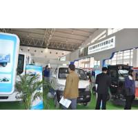 2019中国(青岛)国际环保产业博览会