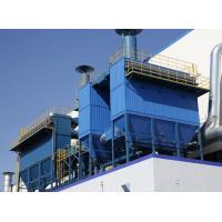 陕西省兴平市钢铁厂电除尘器改造实际运行效果