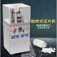 旭朗小型旋转式压片机,不锈钢药片压片机