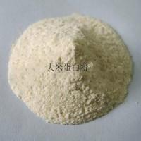 山东滨州厂家供应大米蛋白饲料