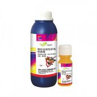 棉铃虫核型多角体病毒 防治棉铃虫特效药