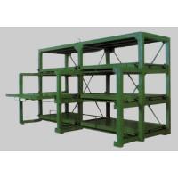 重型抽屉式货架/重型模具货架/重型模货架 抽屉式货架