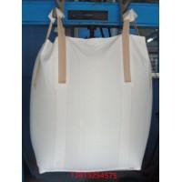 抚州塑料吨包 抚州防水吨袋