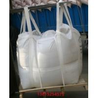 抚州集装袋订做 抚州吨包价格