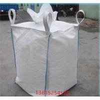 抚州吨袋订做 抚州吨袋包装袋价格