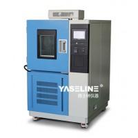 新型高低温交变试验箱现售价只需这个数