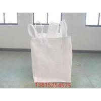 芜湖吨袋包装袋价格  芜湖塑料吨包