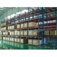 横梁式货架|南京横梁式货架|重型横梁式货架