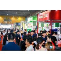 GFE2019第39届广州国际特许连锁加盟展